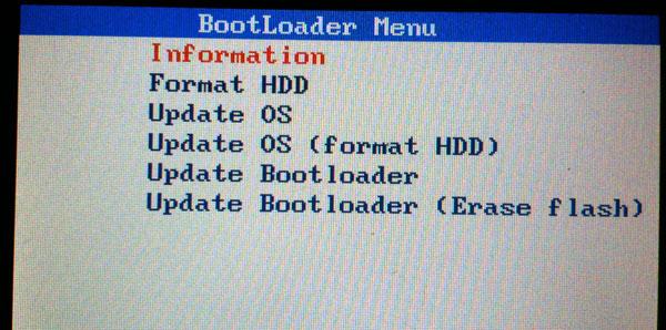 BootloaderMenu
